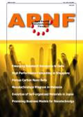 APNF News Journal Vol 2 No 3 July 2003